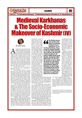 KASHMIR PEN ISSUE 34 VOL5 (COLOUR)_page-0005