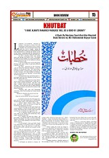 KASHMIR PEN ISSUE 34 VOL5 (COLOUR)_page-0015